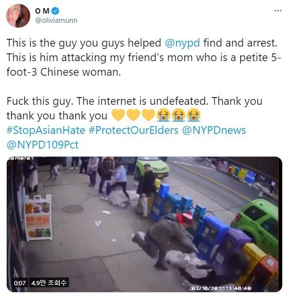 뉴욕서 아시아계 여성 '수난'…하루에만 폭행사건 3건