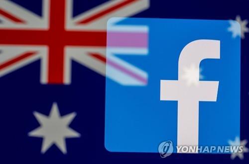 """캐나다, 호주에서 뉴스 차단힌 페이스북 향해 """"극히 무책임"""""""