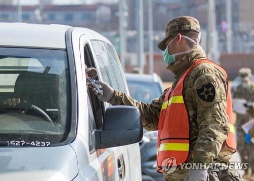 주한미군 관련 확진자 1명 추가…오산 공군기지 장병