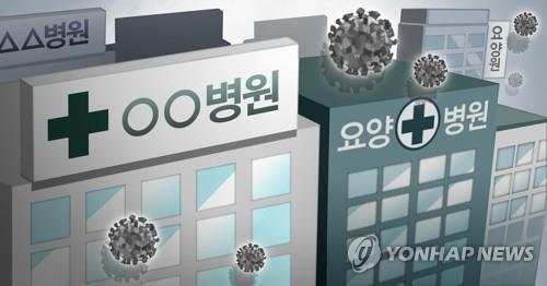 성남 요양병원 환자·간병인 12명 추가 확진…누적 49명
