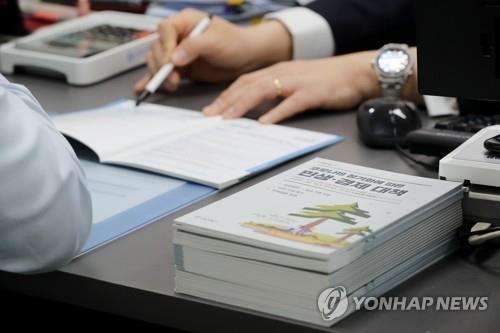 경북도 중소기업 정책자금 상환 1년 더 유예
