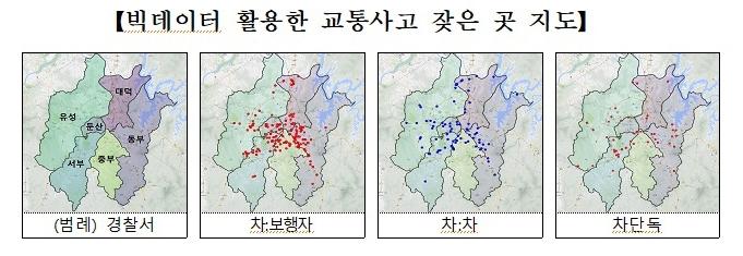 대전 교통사고 사망 59% '길 걷다'…전국 35% 웃돌아