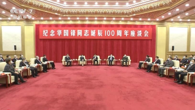 시진핑, 중국공산당 당사 학습 지시…내부 규합 강조