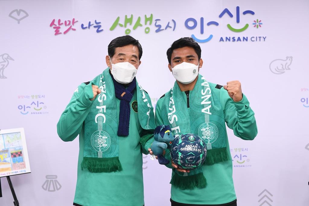 '아스나위 보자!'…인도네시아, 프로축구 K리그 중계권 계약
