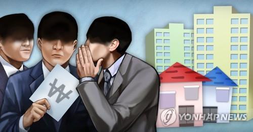 매매 신고했다가 취소한 서울아파트 2건 중 1건은 최고가였다