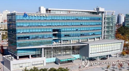 '교내서 불륜 행각' 장수군 초등학교 교사 징계 절차