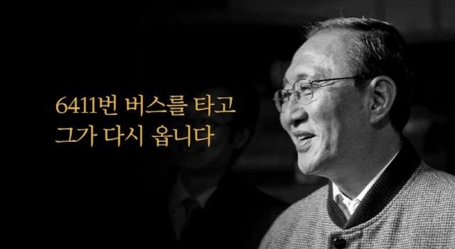 전주시네마프로젝트 2021 선정작 공개…'노회찬, 6411' 등 4편