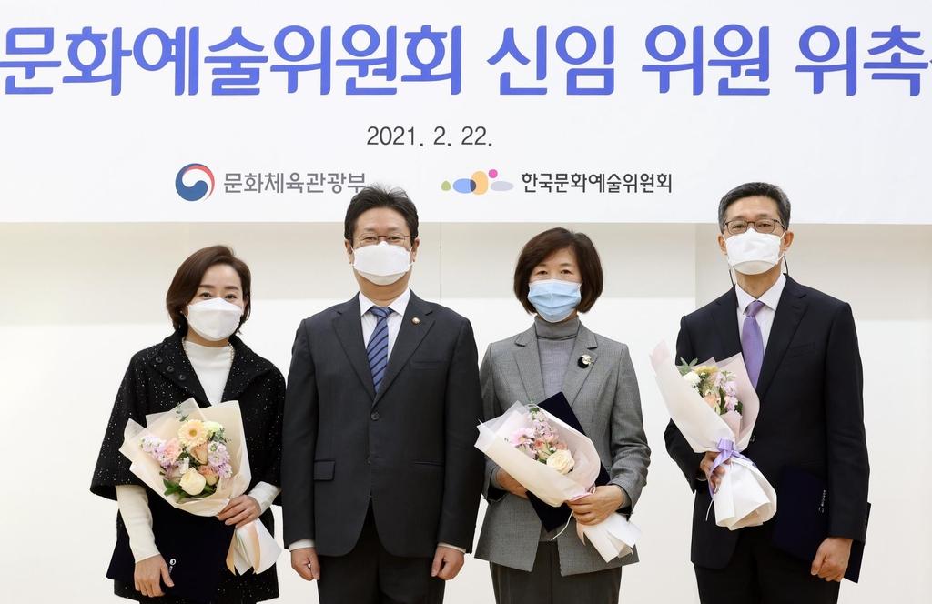 문화예술위원회 신임위원에 장인주·정종열·정정숙