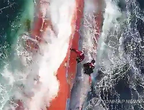 경주서 전복된 어선 실종자 더 발견 못 해…포항으로 예인
