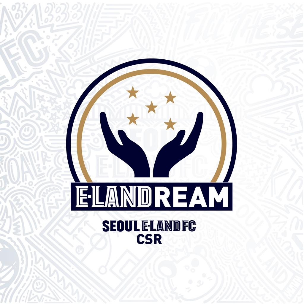 프로축구 이랜드, 사회공헌활동 브랜드 '이랜드림' 론칭