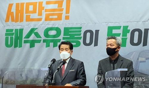 민생당 전북도당, 새만금기본계획에 '해수 유통' 명기 촉구
