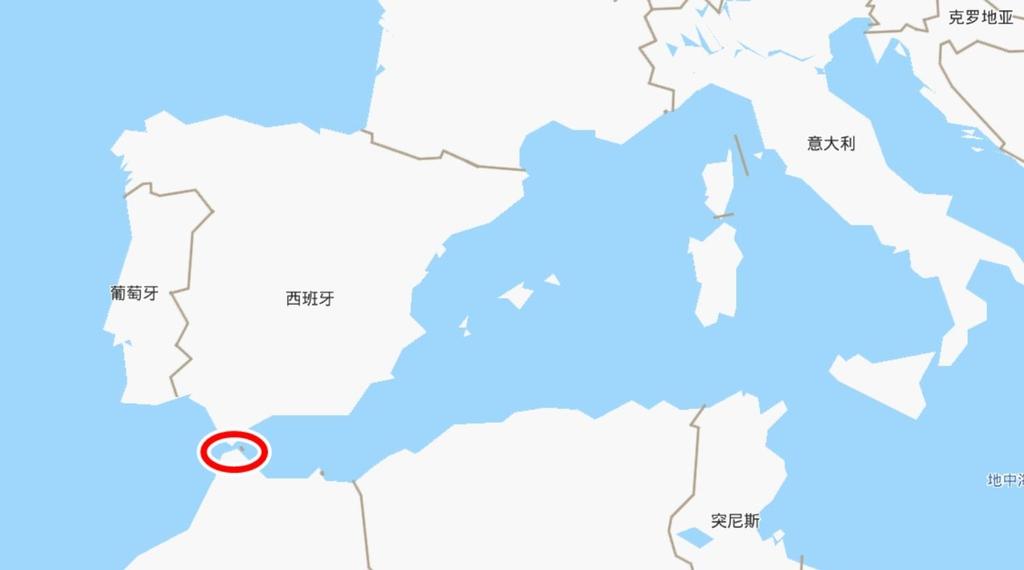 지브롤터 해협서 석탄 적재 홍콩 화물선 폭발사고