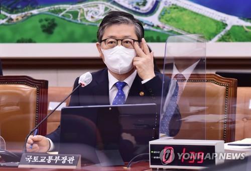 """국회서 2·4 대책 실효성 논란…변창흠 """"충분히 가능하다"""""""