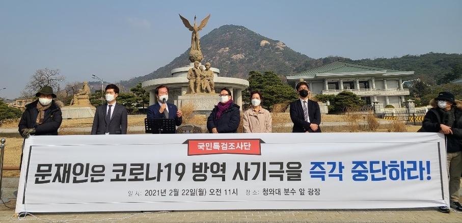 """사랑제일교회 등 """"3·1절 광화문광장서 집회 열 것"""""""