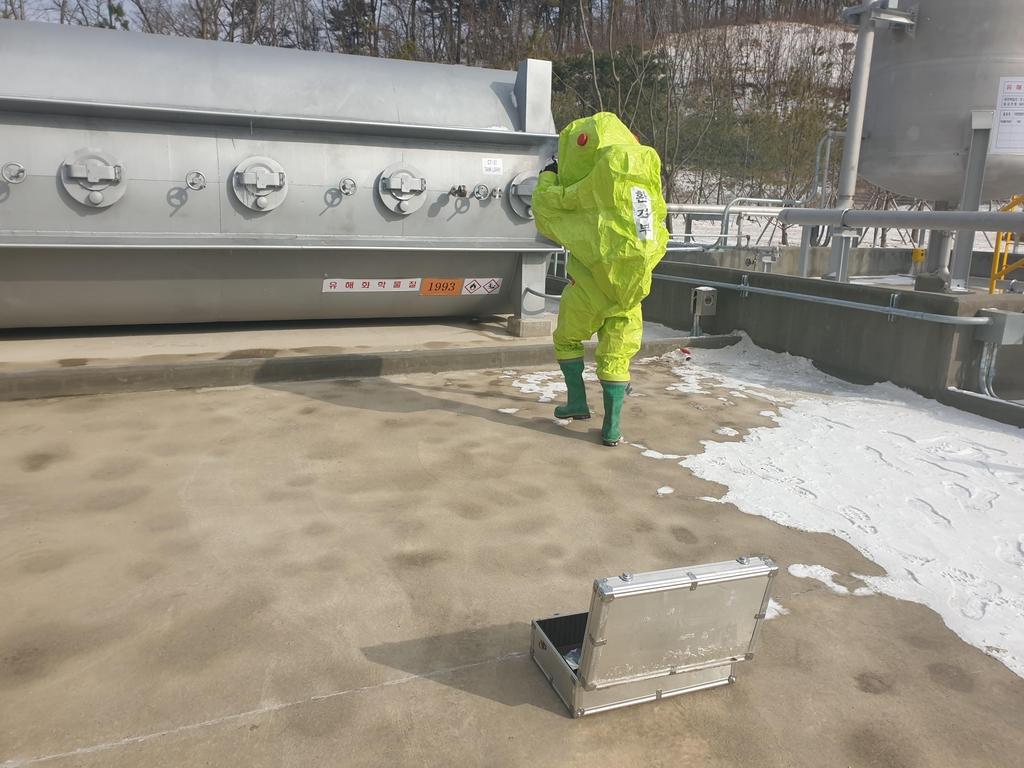 화학물질안전원 개청…증강·가상현실로 실제사고 대응력 강화