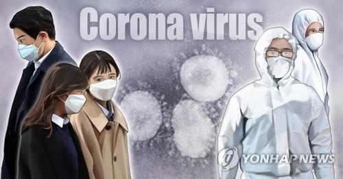 광주시 시민안전보험 보장항목에 감염병 사망 추가