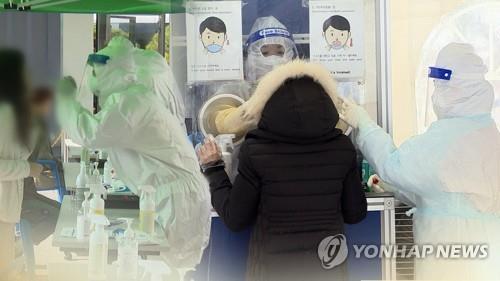 김포서 5명 코로나19 확진…3명 감염경로 불명