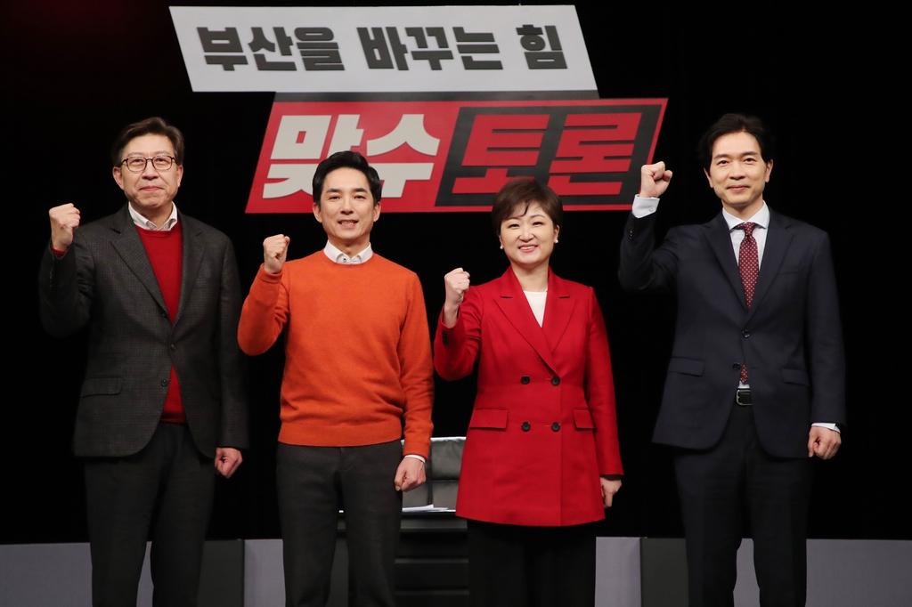 국힘 부산시장 본경선 마지막 맞수토론…평가단 선택은?