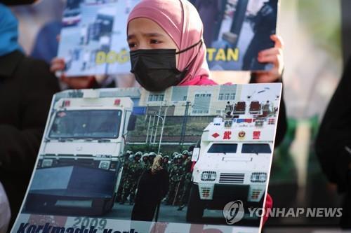 """영·독, 신장 위구르족 인권유린 비판…중국 """"음해성 공격"""""""