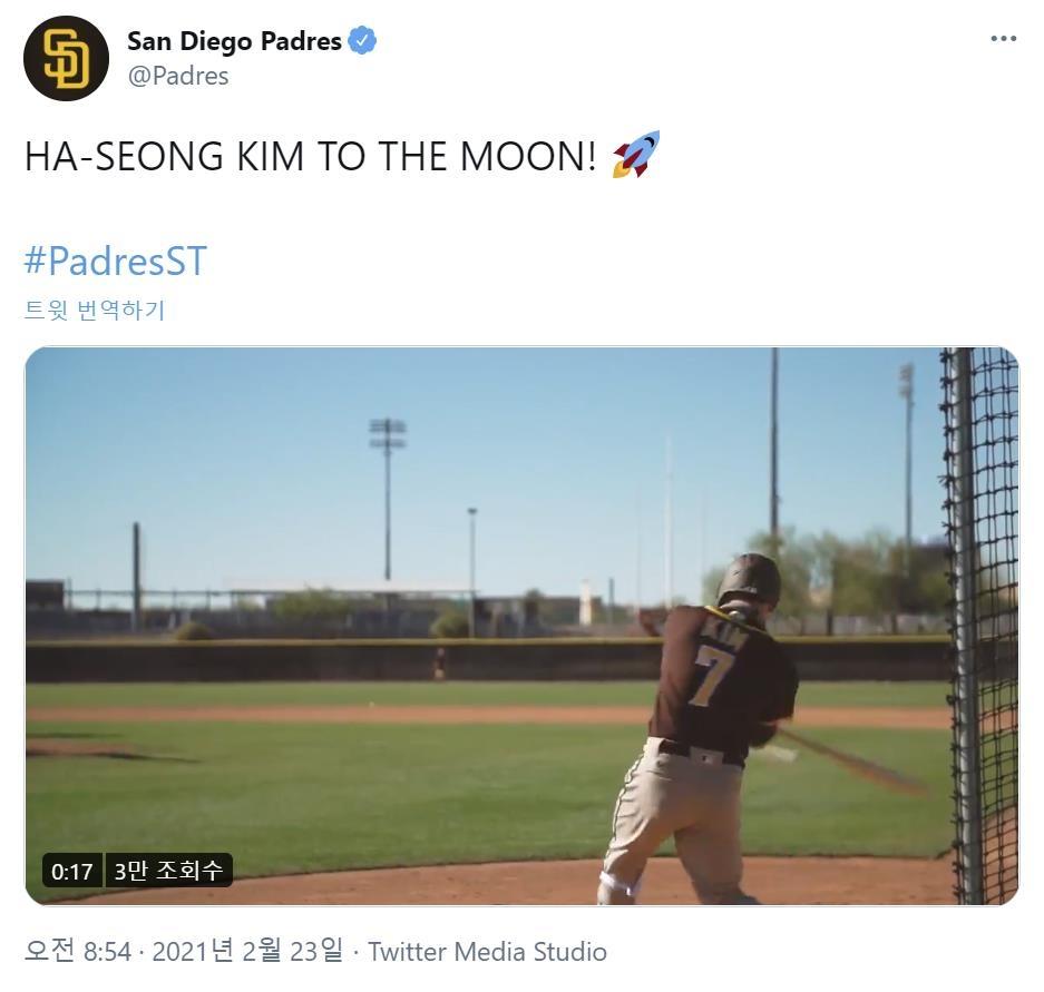 김하성, MLB 샌디에이고 유니폼 입고 첫 공식 훈련(종합)