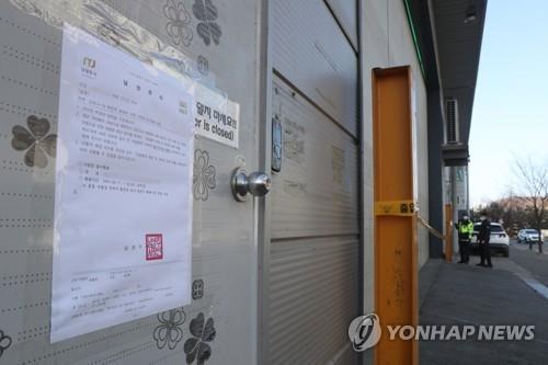 남양주 플라스틱공장 직원 4명 추가 확진…관련 누적 175명