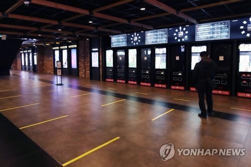 """""""넷플릭스 '싹쓸이' 막아라""""…유료방송업계, 한국영화에 지원금"""