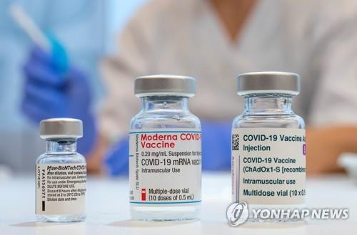 """미 FDA """"변이 바이러스 백신, 임상시험 규모 축소 허용"""""""