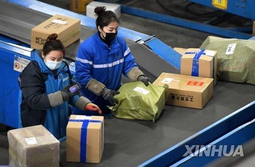 중국, 양회 앞두고 베이징행 우편물 보안검사 강화
