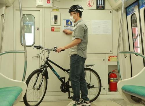 """평일에도 대전 지하철에 자전거 갖고 탄다…""""출퇴근 시간 제외"""""""