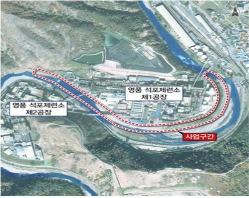 영풍석포제련소 430억 들여 수질보호 지하수 차단시설