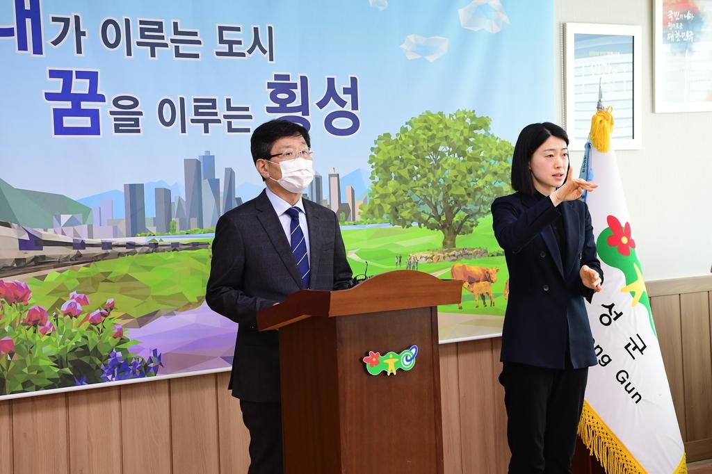 횡성군 3월 2일부터 백신 접종…요양병원·시설 498명