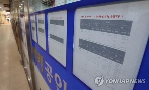 정부, '아파트 거래 신고가 넣고 빠지기' 의혹 조사 착수