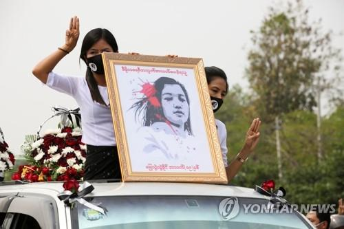 """미얀마 시위 첫 사망자 치료한 의사 """"군부, 증거 은폐하려해"""""""