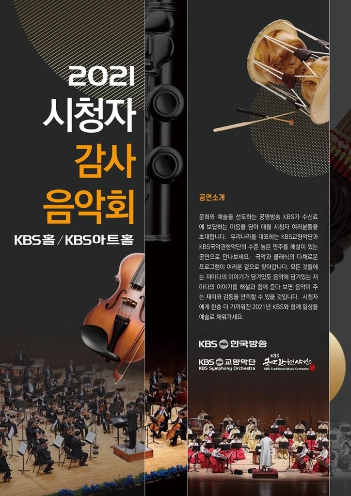 [문화소식] 손민수, 베토벤 소나타 전곡 연주 피날레 무대