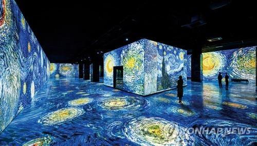 서울에도 '빛의 벙커'…워커힐호텔에 12월 개관