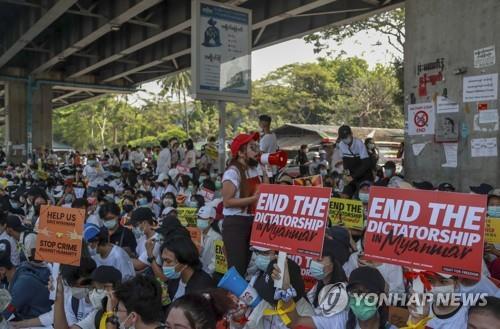 """국제사회 제재 움직임 확산…미얀마 군부 """"이미 예상했던 일"""""""