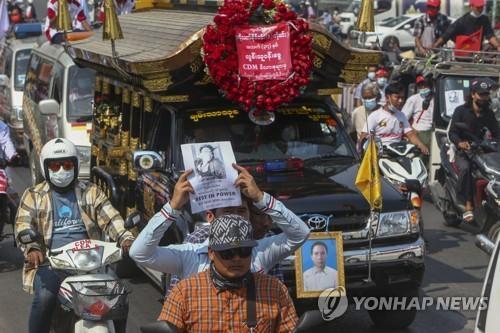 """G7·미·EU 국제사회 제재 움직임 확산…미얀마 군부 """"예상했다""""(종합)"""