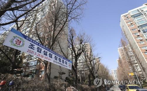 서울 강남구 압구정5구역도 재건축 조합 설립