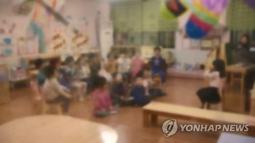 '성 호기심' 빨라지는 아이들…본질 못짚는 현장 대응