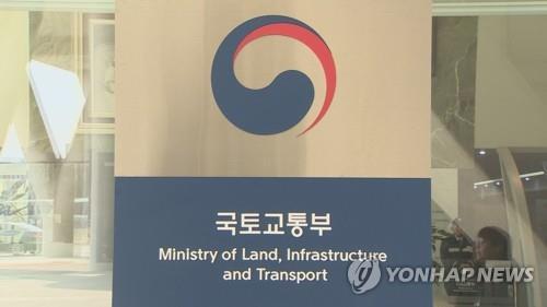 올해 340억원 규모 국토교통 혁신펀드 조성