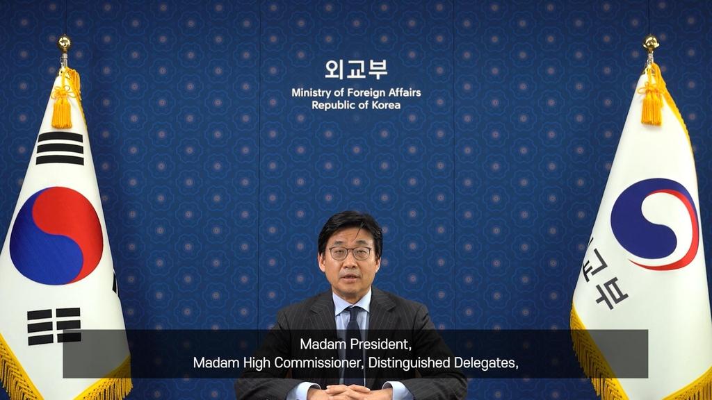 최종문 외교2차관, 유엔서 위안부 피해 재발 방지 강조