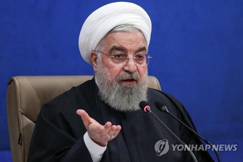"""이란 대통령 """"해외자산 동결 해제는 경제전쟁 승리 조짐"""""""
