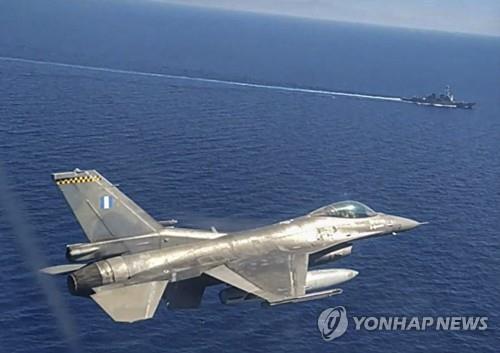 """터키 """"그리스 F-16이 터키 조사선 위협…채프 투하해"""""""