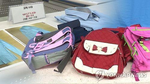 '환경호르몬 과다 검출' 학용품·가방 등 53개 제품에 리콜 명령