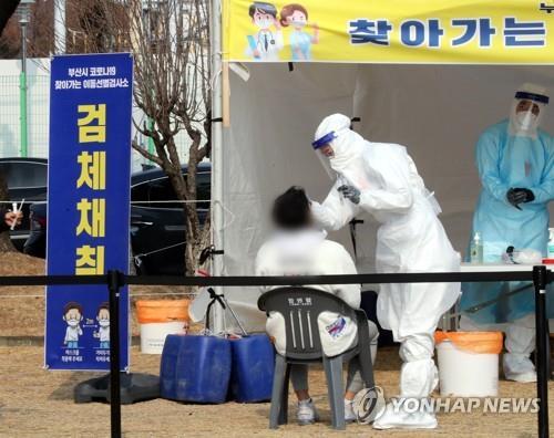 대구서 병원·의성 확진자 관련 등 19명 추가 감염