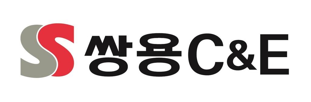 """쌍용양회, '쌍용C&E'로 사명 변경…""""환경사업으로 확장"""""""