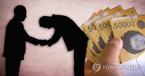 """경기교육청 """"학교 불법 찬조금 근절""""…전담팀 첫 운영"""