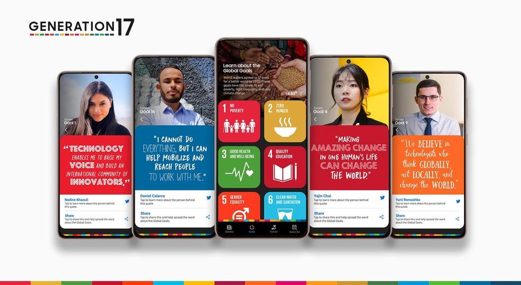 삼성전자-UNDP, 지속가능발전목표 위한 프로그램 확대 실시