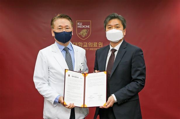 고려대의료원-셀랩메드, 감염병 치료제 연구개발 협력