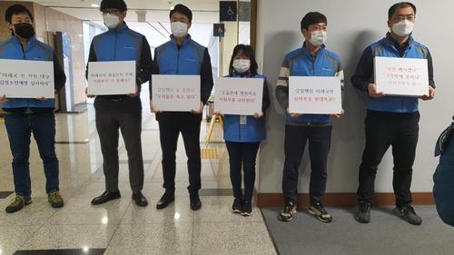 충남도 공무원노조, 갑질 논란 국장실 폐쇄…초유 사태